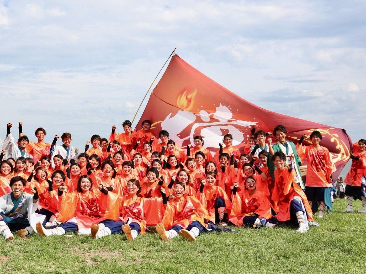 龍谷大学 華舞龍