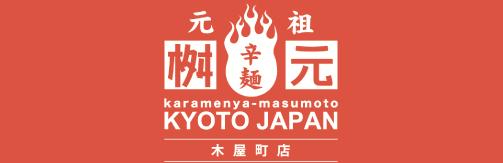 三恵観光株式会社