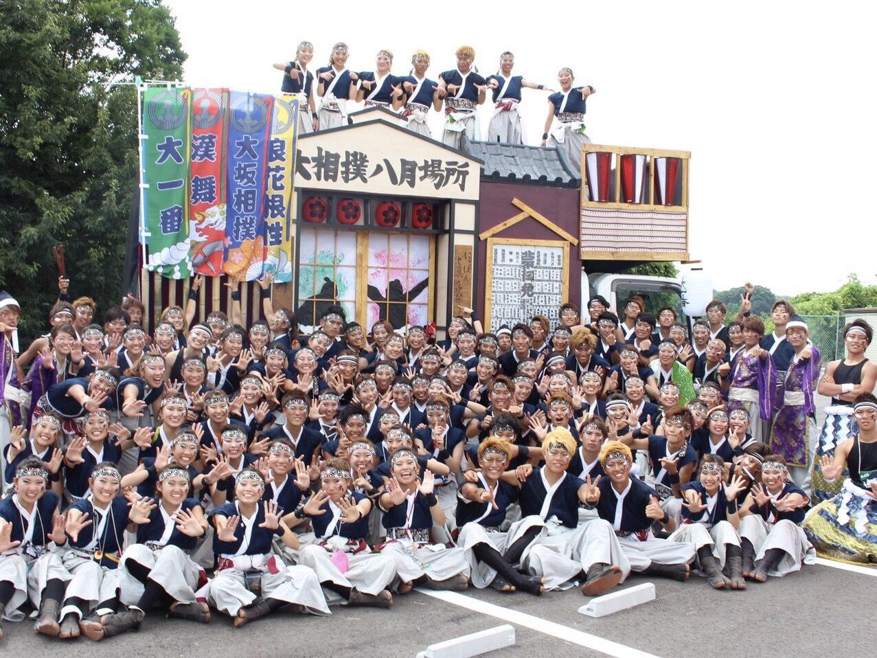 関西大学学生チーム 漢舞